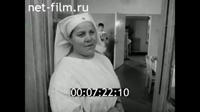 1967г Калининград военный госпиталь ветеран войны Ганева А Т
