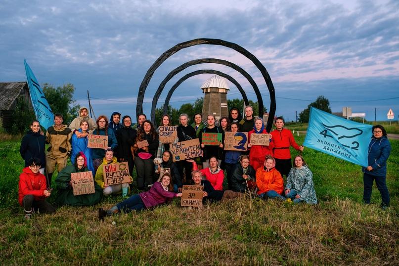 Климатическая школа 2020, изображение №1