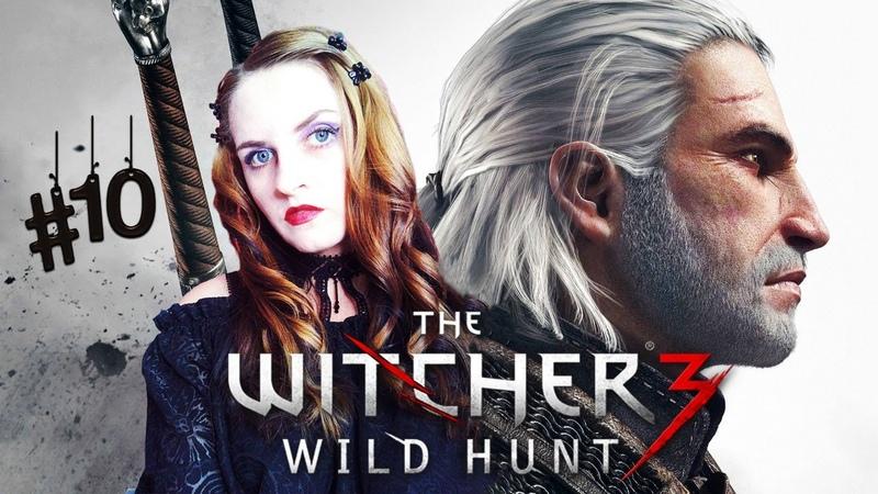 The Witcher 3 Wild Hunt прохождение 10 Продолжаем поиски Цириллы