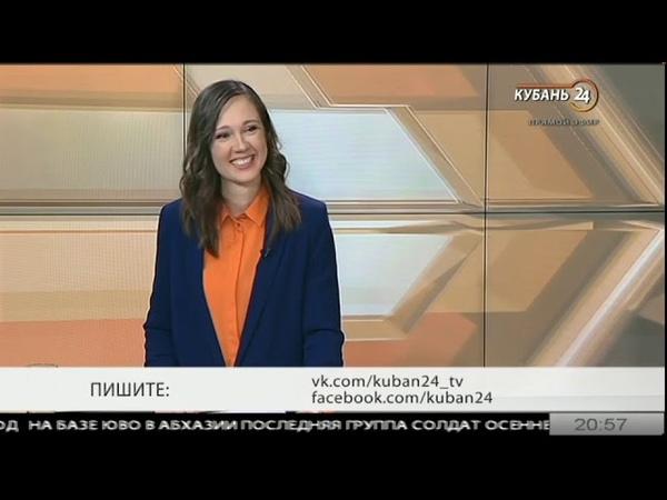 """Пропустили вчерашний прямой эфир """"Через край"""" на Кубань24?..."""