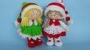Bambola Amigurumi Natale Uncinetto 🤶 Muñeca Crochet Navidad Doll Crochet Christmas