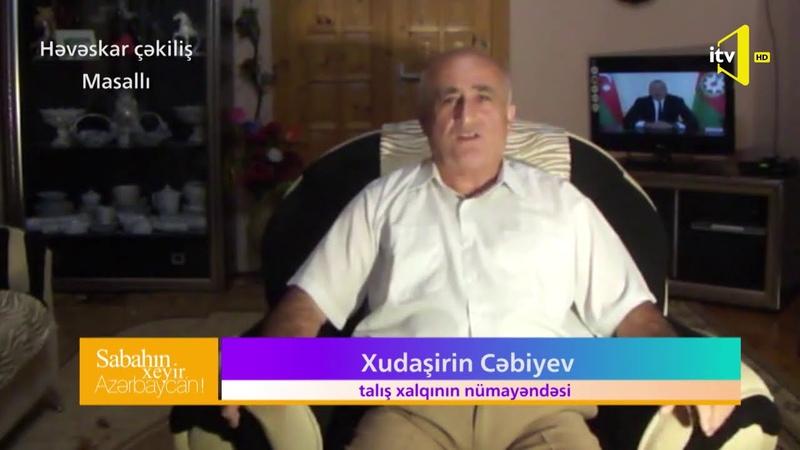 Azərbaycanda yaşayan etnik qrupların ölkəmizə dəstəyi