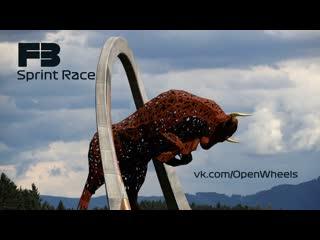 Austrian f3 gp: sprint race