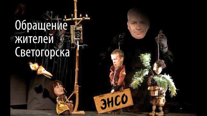 Исаев Ренжин Чеперегина Оккупация Энсо