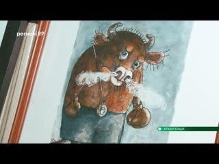 Художник Дмитрий Трубин подготовился к году быка