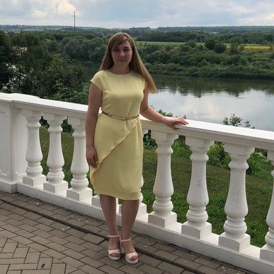 Светлана Хаванская