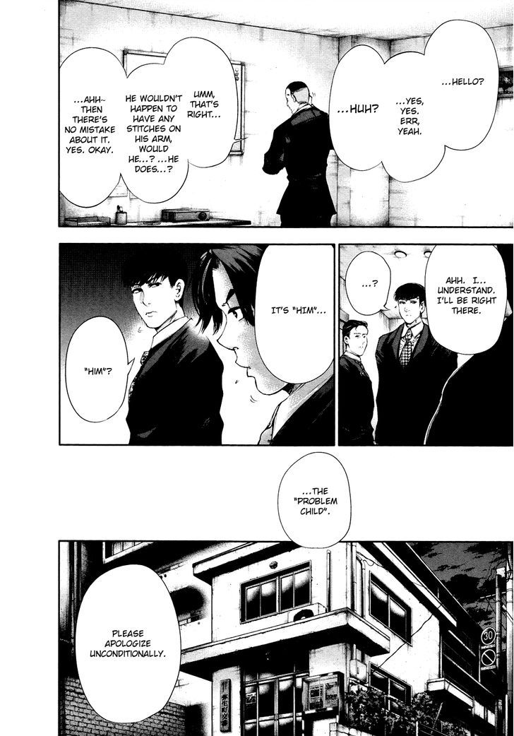 Tokyo Ghoul, Vol.5 Chapter 48 Ear Bone, image #12