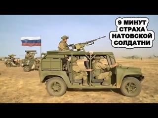 НЕ НА ТУ СТРАНУ НАРВАЛИСЬ!  Российские десантники СУРОВО OТOГHAЛИ нaтoвcкиx вoяк от границы РФ