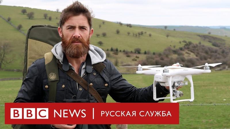 Дроны воздушная угроза будущего Документальный фильм Би би си