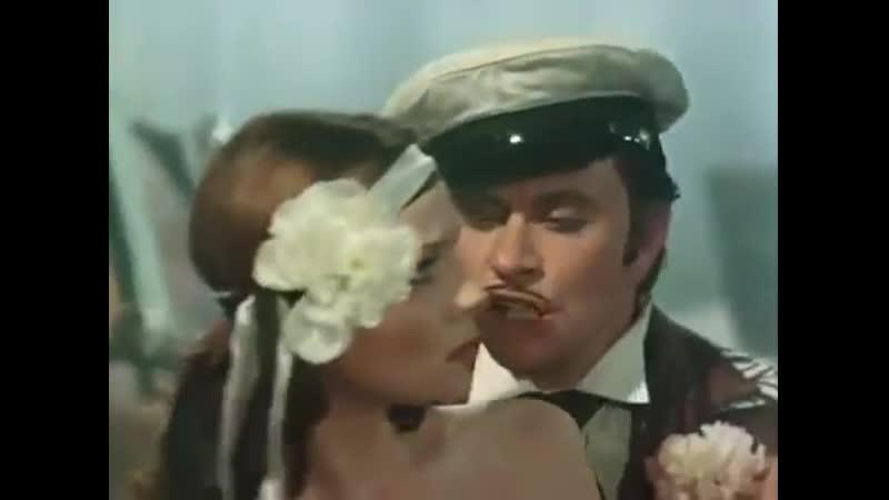 Андрей Миронов и Любовь Полищук из к ф 12 стульев 1976 г