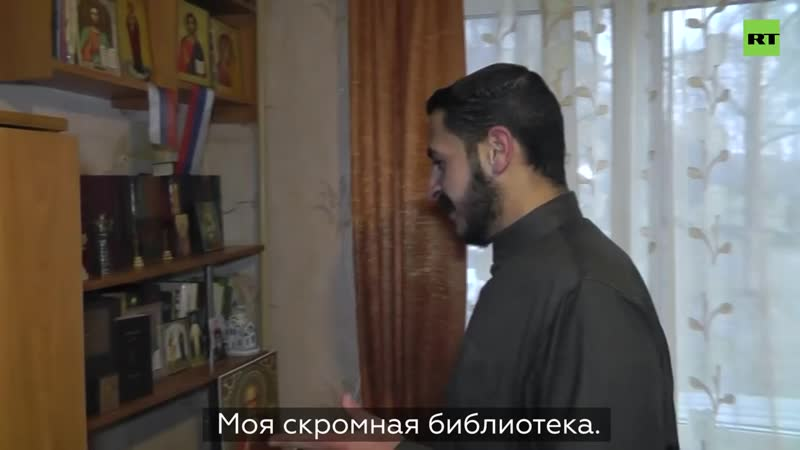 На родине меня убьют история египтянина принявшего христианство и ищущего убежище в России
