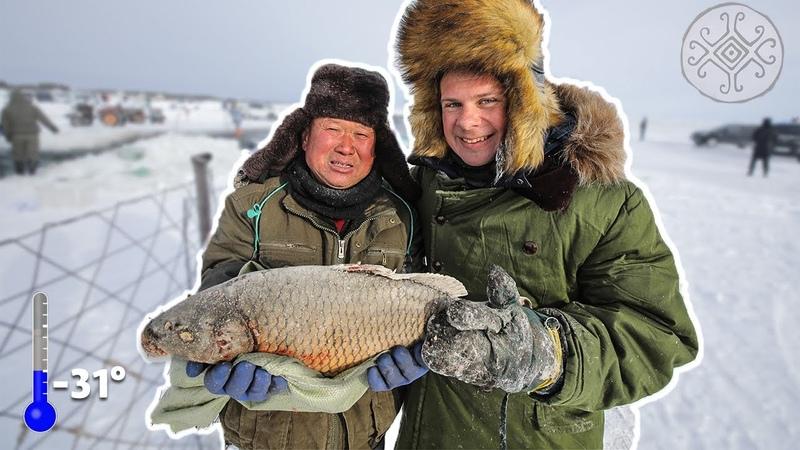 Монгольское искусство зимней рыбалки Китай Мир наизнанку 11 сезон 6 серия