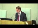 ГосДума РФ сорвала голосование за изменение закона о ЦБ РФ 14 10 2014