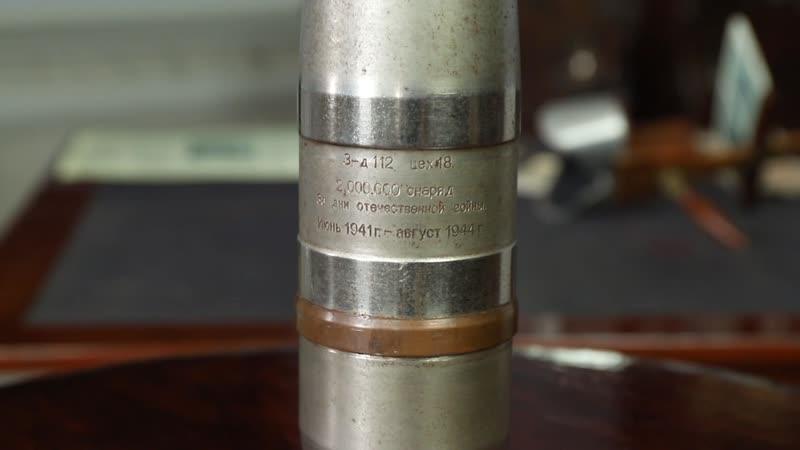 Корпус осколочно-фугасного снаряда 53-ОФ-350_НГИАМЗ