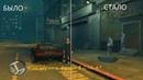 Как убрать фризы из GTA 4?