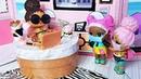 Куклы Лол сюрприз К ДИРЕКТОРУ! ШКОЛЬНЫЙ НАБОР Квин босс мебель для кукол обзор ШКОЛА лол
