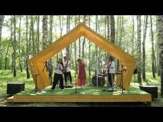 Zventa Sventana - Концерт в берёзках