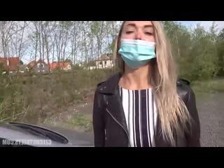Czech Czech Streets 125 (anal анал milf amateur любительское частное домашнее порно incest инцест teens blowjob