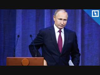 Путин об автокефалии украинской церкви