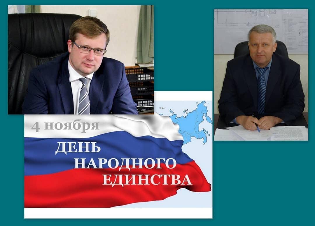 Сегодня, 4 ноября, в Российской Федерации отмечается День народного единства
