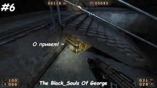 Painkiller Black Edition #6   Сложность - КОШМАР (Тюрьма)