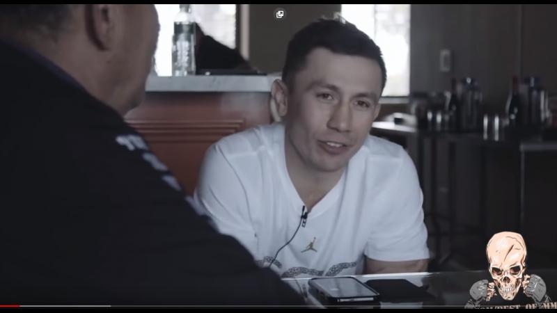 Ганнадий GGG Головкин vs Ванес Мартиросян