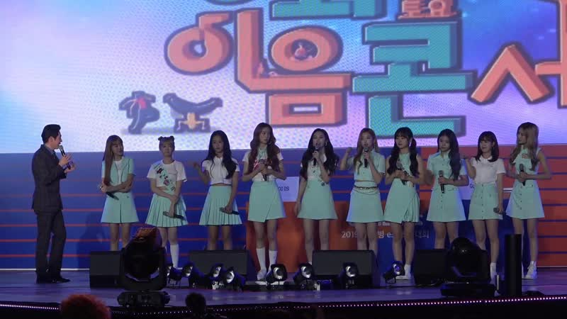 190705 Cherry Bulet Full @ Gangwon Peace Concert