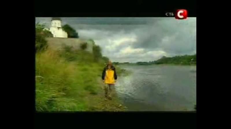 Искатели Могила Рюрика 2003