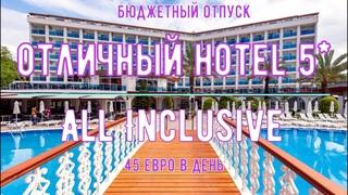Турция всё включено, обзор annabella diamond hotel & spa 5*