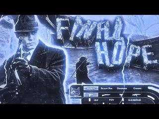 final hope .eleven [gta in desc]