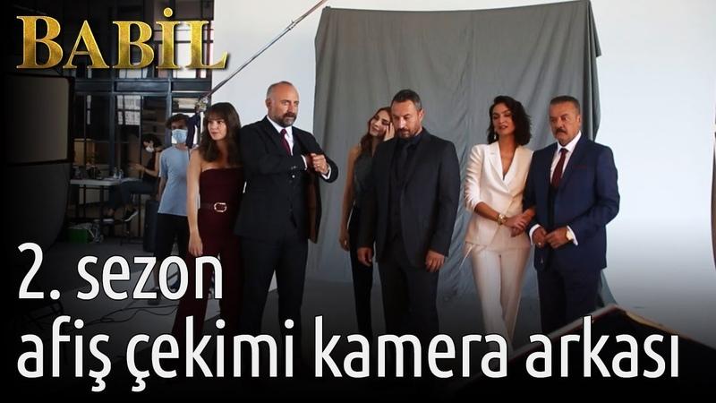 Babil 2 Sezon Afiş Çekimi Kamera Arkası