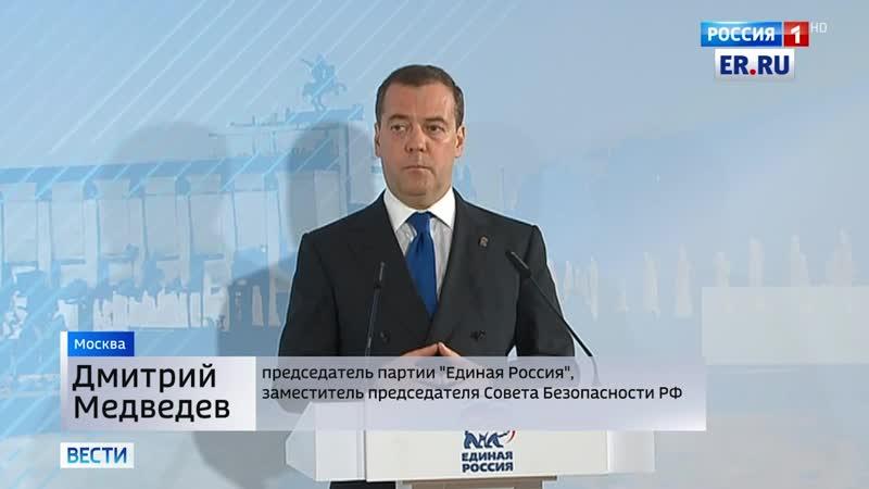 Медведев В партийных проектах в преддверии 75 летия Победы участвуют тысячи добровольцев