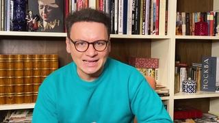 Познавательный онлайн–челлендж «Библионочь: Это факт!» Александр Олешко