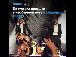Красноярка сняла фильм про фанатов Мадонны