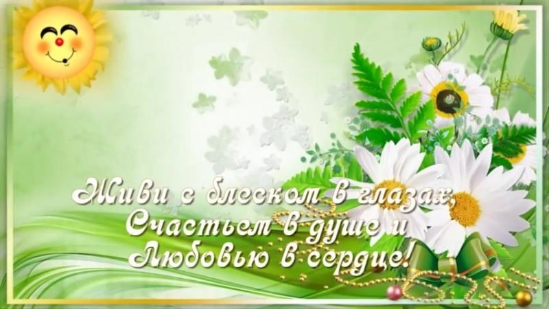 Prikolnoe pozdravlenie s dnem rozhdeniya devushke ot geroev multikov 220299986233