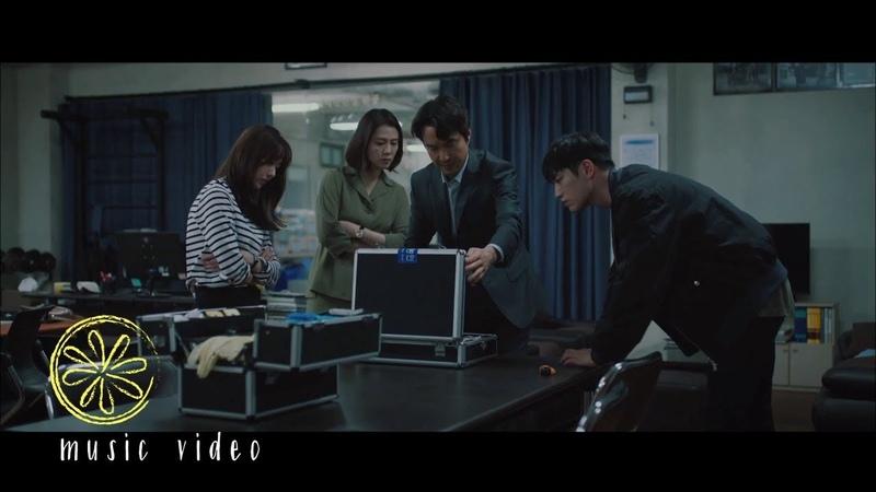 WATCHER 왓쳐 OST Part 2 나플라 nafla Watchin' MV