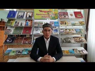 """Тікелей эфир """"Ұрпақ парызы"""" Қызылжар аудандық мешітінің наиб имамы Абдулла Мухаммад"""