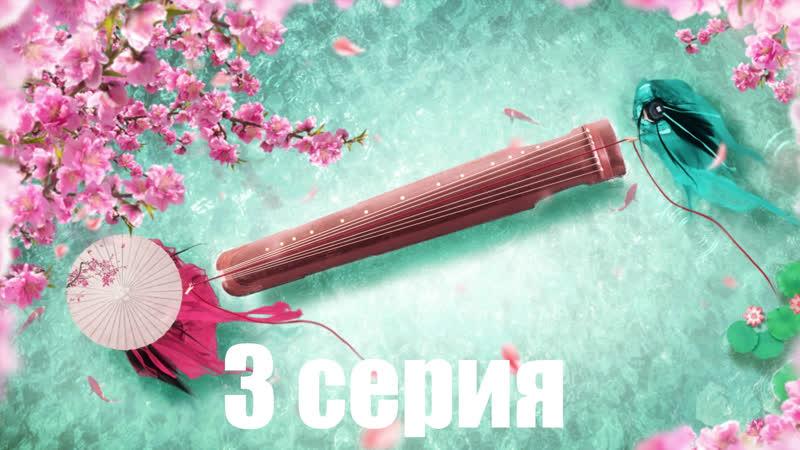 YUPIMIX Выходи за меня Marry Me русские субтитры 3 серия