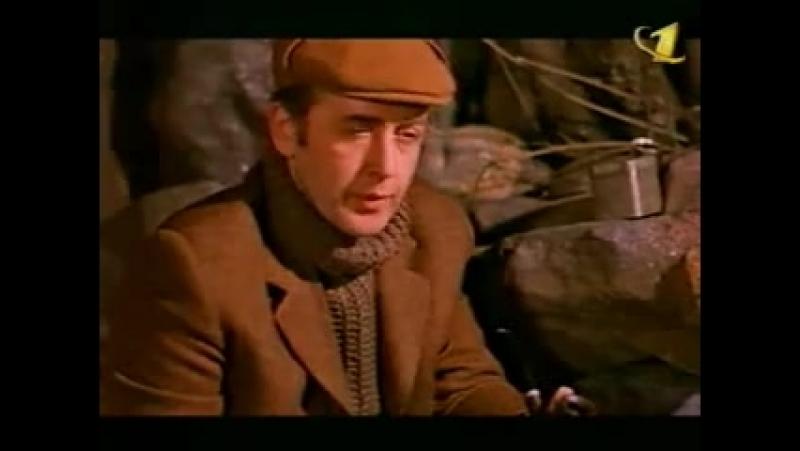 Воспоминания о Шерлоке Холмсе (ОРТ, 2000) 10 серия