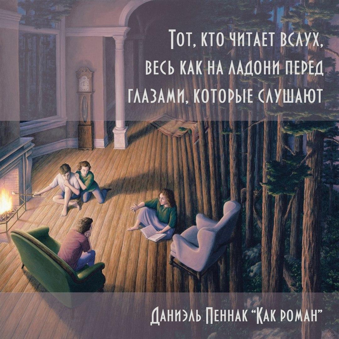 Афиша Книжные КРАЙности приглашают!