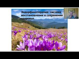 Что надо знать чтобы не бояться онкологии вебинар врача Викора Тетюка 30 06 2019