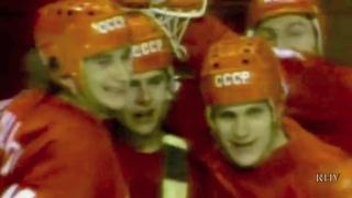 Vladimir Krutov Владимир Крутов - Fake shot goal vs Canada (CC 1981)