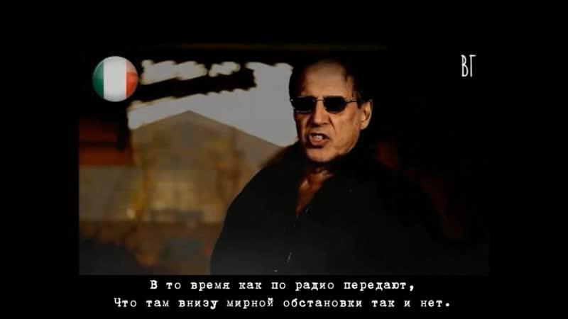 Адриано Челентано Я уже не знаю что делать Adriano Celentano Non so più cosa fare русские субтитры