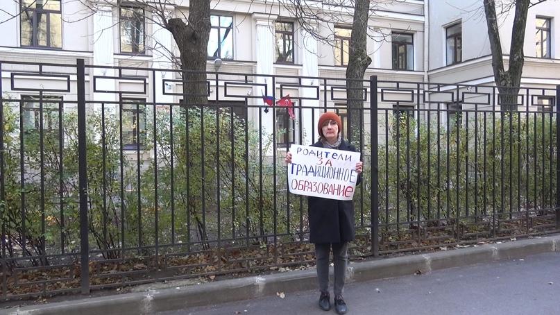 «В отношении наших детей совершается преступление…»: по всей России родители самоорганизуются для противостояния цифровому антиобразованию, изображение №8