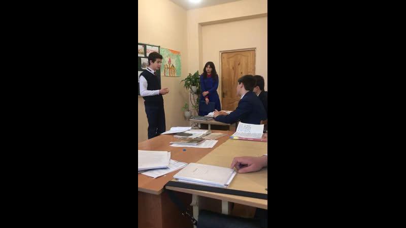 Открытый урок «Начало Великой Отечественной войны» 10 «А»