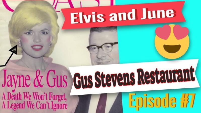 Episode 7 Elvis Presley and June Juanico Gus Stevens Restaurant Biloxi The Spa Guy