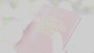 Трейлер к фильму «Витязи. Тайны крымских партизан»