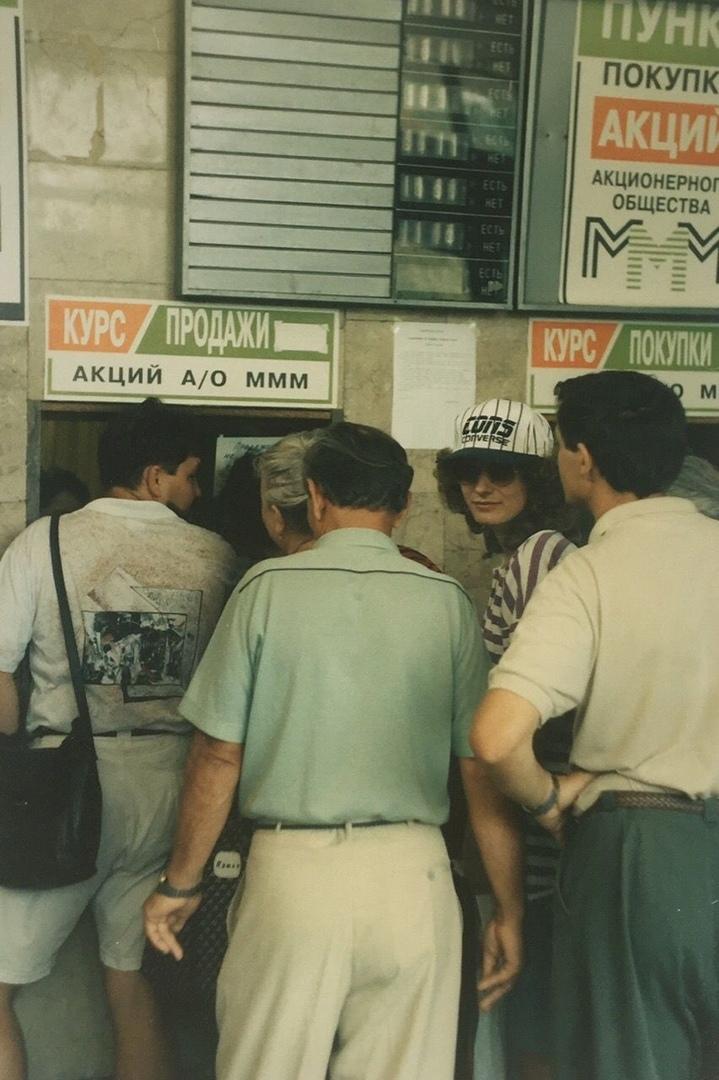 Интересные фотографии 90 -х