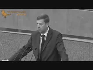 Скандал в госдуме из за Курска