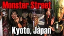 Yokai Monster Street Festival Parade 妖怪 in Kyoto Japan Japanese Legends Come to Life